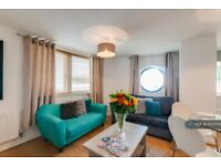 1 bedroom flat in Royal Quay, Liverpool, L3 (1 bed) (#1033702)