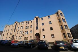 MODERN APARTMENT IN DESIRABLE WEST END LOCATION