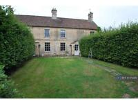 3 bedroom house in Lower South Wraxall, Bradford On Avon, BA15 (3 bed)