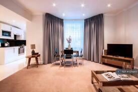 1 bedroom flat in South Kensignton, London, SW7 (1 bed) (#1059192)