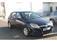 Vauxhall Astra 54 reg 1.7 diesel