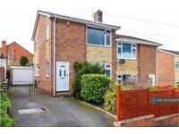 3 bedroom house in Hall Cliffe Grove, Horbury, Wakefield, WF4 (3 bed) (#1209973)