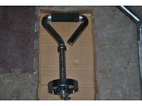 Brand New Standard Adjustable Kettlebell Handle - weights gym