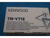 Kenwood TM -V71E 144/430MHZ FM dual bander