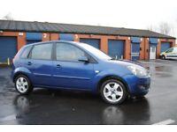 Ford Fiesta 1.4 TDCI £30 a year Road Tax Long MOT