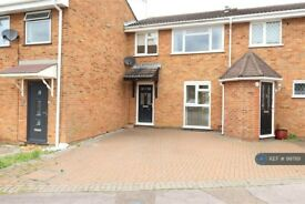 3 bedroom house in Daffodil Way, Chelmsford, CM1 (3 bed) (#997161)