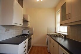Modern 2 bedroom flat available close to City Center