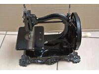 Antique 1870s Wanzer Time Utilizer Sewing Machine