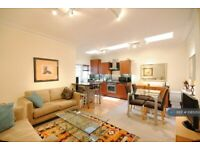 2 bedroom flat in Ashburn Gardens, London, SW7 (2 bed) (#1085013)