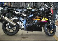 Hyosung GT125R, facelift model, fully serviced, Bargain
