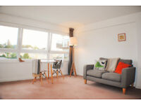 **NO AGENCY FEES TO TENANTS** Well presented Studio Apartment with stunning views!