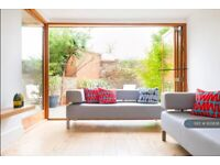 4 bedroom house in Barlby Road, London, W10 (4 bed) (#935838)