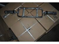 Used Olympic Tricep Bar - Weights Gym Barbell