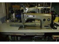 Brother Industrial lockstitch sewing machine DB2-B716-403AB