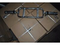 Brand New Olympic Tricep Bar - Hammer Barbell Curl Weights Gym