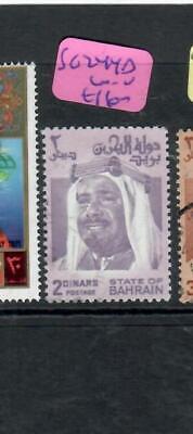 BAHRAIN (P1106B)  RULER   2D   SG244D         VFU