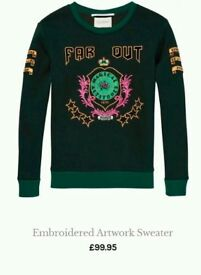 Scotch and Soda Maison crew neck sweater. Forest Green.