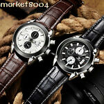 GBI Watch