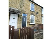 2 bedroom house in Princess Street, Wath-Upon-Dearne, Rotherham, S63 (2 bed) (#1140456)