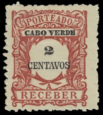 """CAPE VERDE J23i - Numeral of Value """"Postage Due"""" (pa74961)"""
