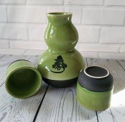 Green & Black Ceramic Sake Set For Two