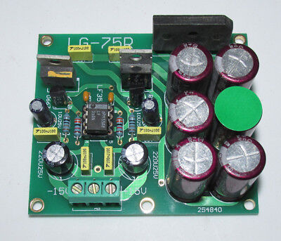 Audio Preamplifier Power Supply Board 15v Dc Regulated Output Board Lg75r