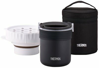 THERMOS Boiled Rice Lunch Box Rice Can Be Cooked JBS-360BK Black
