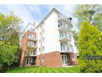 2 bedroom flat in The Pines, Pound Hill, Crawley, RH10 (2 bed)