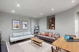2 bedroom flat in Linden Gardens, London, W2 (2 bed) (#1021674)