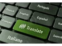 Certified translation from Bulgarian into English and vice versa