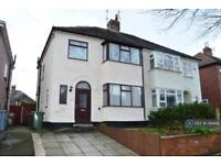 3 bedroom house in St. David Road, Wirral, CH62 (3 bed)