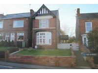 4 bedroom house in Station Rd, Chesterfield, S42 (4 bed)