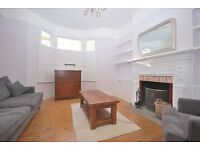 BEAUTIFUL NEWLY REFURBISHED 1 BED WITH A STUNNING GARDEN DECKING AREA, GET IN FAST TO VIEW