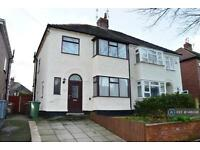 3 bedroom house in St David Road, Eastham, CH62 (3 bed)