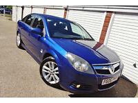 ** Bargain 2006 06 Vauxhall Vectra 1.8 SRi Sat Nav Manual **