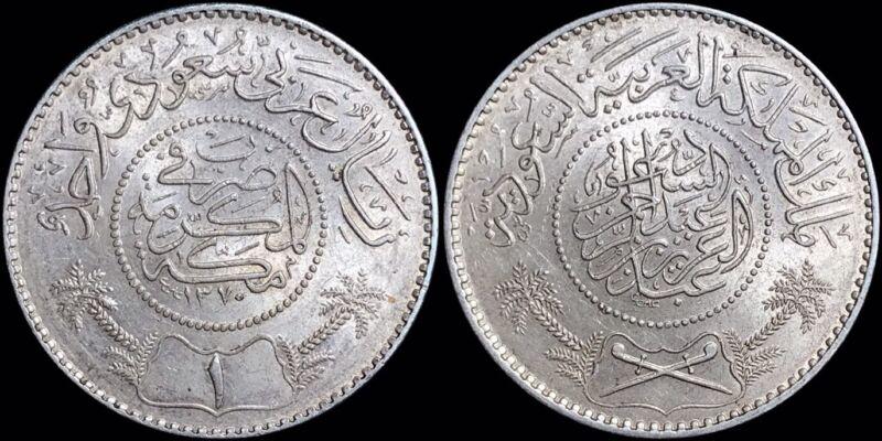 1951 (AH1370) Saudi Arabia 1 Riyal KM #18 Foreign Silver Coin