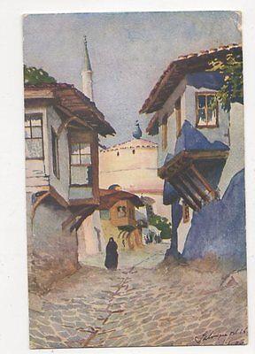 Salonica Saint Georges Church Vintage Postcard 259a