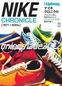 VINTAGE-Sneaker-NIKE-CHRONICLE-PHOTO-BOOK-COLLECTION-70s-80s-VTG-Onitsuka-NEW