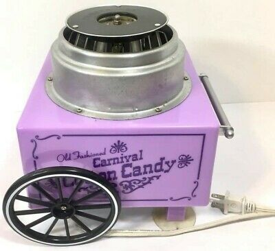 Old Fashioned Electric Cotton Candy Machine Carnival Commercial Maker Party