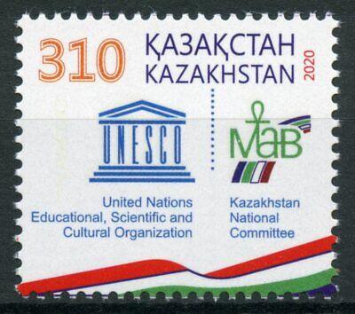 Kazakhstan 2020 MNH UNESCO Stamps United Nations Man & Biosphere 1v Set
