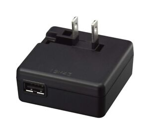 Looking To Buy Nikon COOLPIX EH-70P Charging AC Adapter