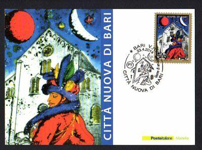 Italia 2014 : Città Nuova di Bari - Cartolina Ufficiale Poste Italiane