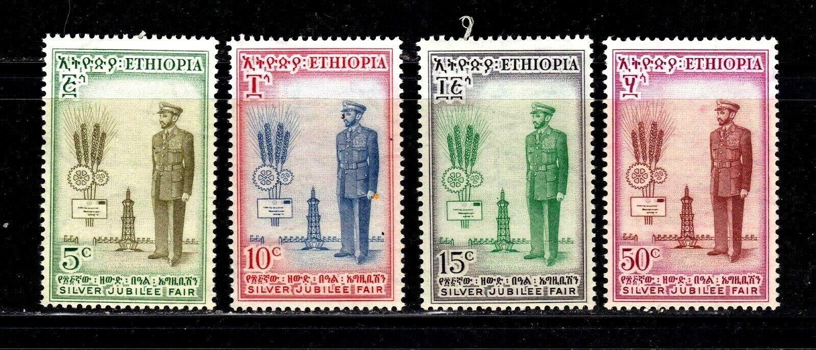 Ethiopia Stamps 351 - 354, MHOG, VVF, Complete Set, 1955 - $5.00