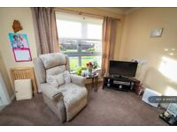 1 bedroom flat in Germiston Crescent, East Kilbride , G75 (1 bed) (#914973)