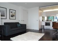 + POPULAR 1 BED APARTMENT IN PAN PENINSULA W/24HR CON, GYM, SPA, CINEMA & CLOSE TO STATION E14