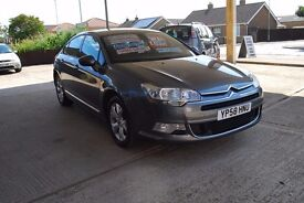 2008 58 plate Citroen C5 Vtr+ Hdi t/diesel 53000 miles full service history px welcome