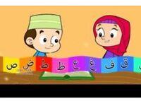 Arabic , Quran teacher