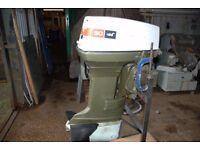 Johnson 50 HP long shaft electric start, outboard motor.