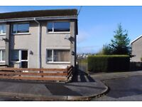 Three bedroom end terrace for rent in Castle Douglas, Dumfries & Galloway, DG7 1JH.