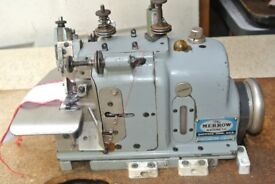 Merrow M-4D-45 Narrow Edge Patch Emblem Industrial Overlock Sewing Machine